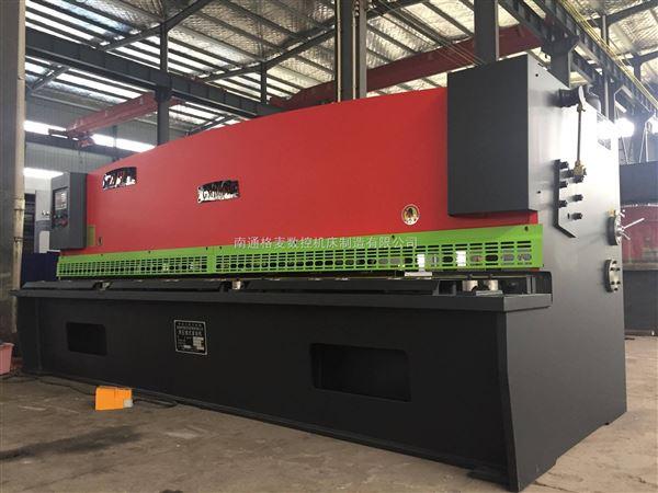 数控闸式剪板机QC11Y-8X6000