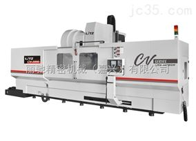 CV-3000精密模具加工中心