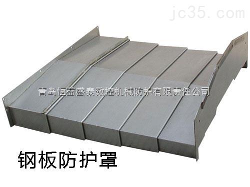 青岛加工中心钢板防护罩维修加工定做
