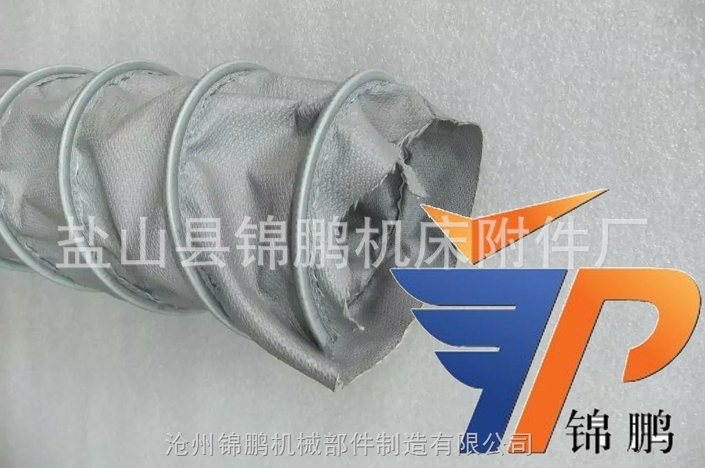 磨削防火专用耐高温通风管