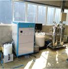 水溶性废液处理装置