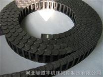 10型工程塑料拖链系列