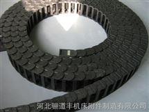 LF7.1   10.1   10.210型工程塑料拖链系列