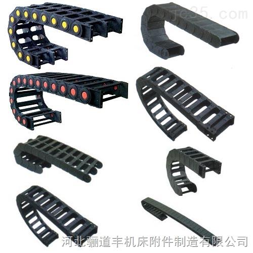 专供河南洛阳数控机床专用桥式塑料马蹄链