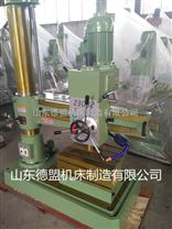 厂家直销z3032*10摇臂钻机械变速摇臂钻32立式摇臂钻床小型摇臂钻