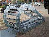 专业制作框架式机床钢铝拖链