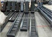 磁性鏈板排屑機 鋼板排屑機