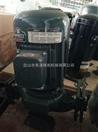 冷水机配件,不锈钢水泵