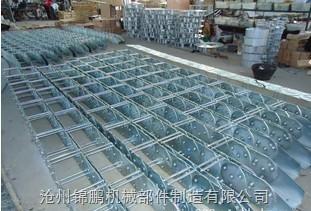 打孔式钢铝拖链厂家报价