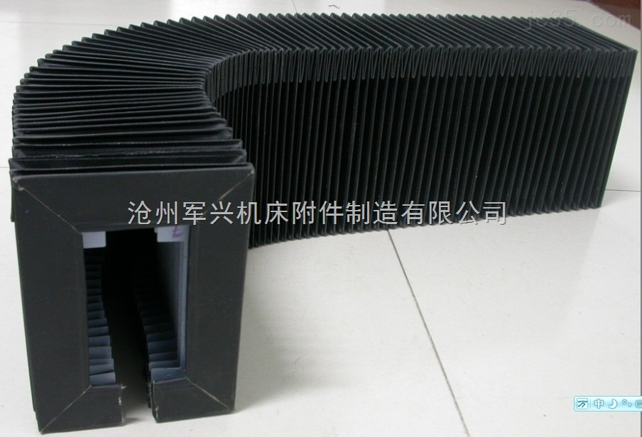 定制风琴式防护罩
