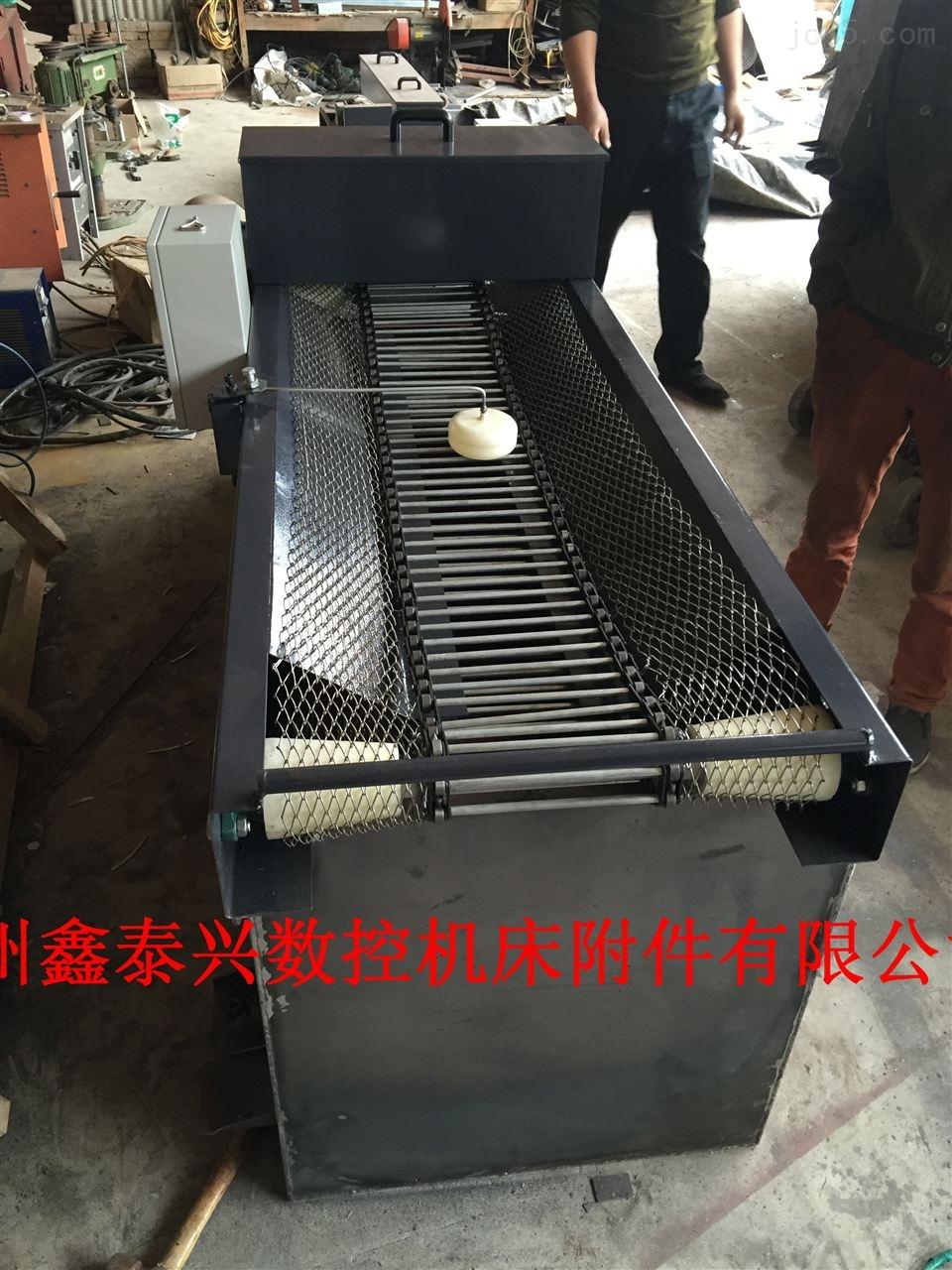 超科链板式排屑机