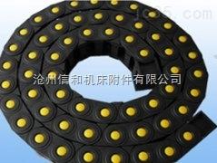 加强型桥式尼龙塑料拖链