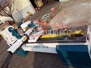 AQ-150-三轴双刀数控木工车床