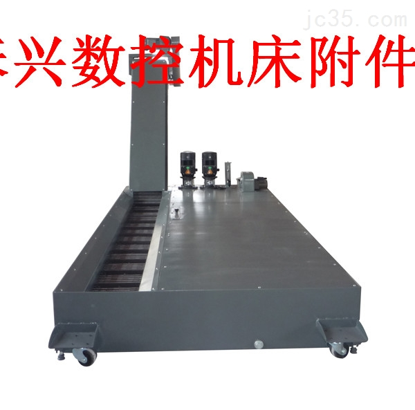 ZKLP系列链板排屑器