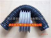 供应蚌埠机床圆形护罩 电液推杆防尘罩 推杆伸缩套