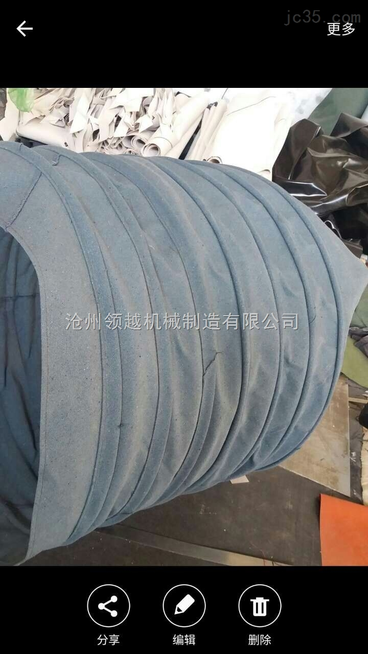 化工设备专用耐腐蚀帆布通风伸缩软连接