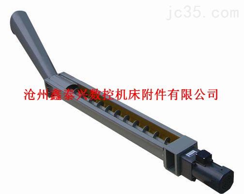 HRLX系列螺旋式排屑机