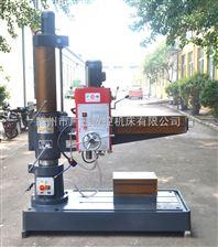 z3040广速3040机械摇臂钻床质量保证