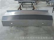 数控镗床钢板防护罩厂
