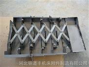 竞技宝落地铣镗床专用导轨伸缩式钢板防护罩