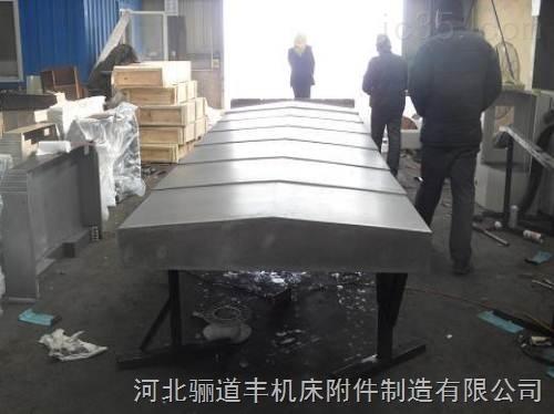 北京龙门镗铣床专用钢板防护罩导轨防护拉板(生产厂家