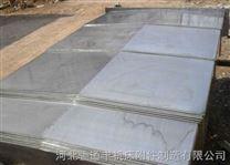 数控龙门镗铣床导轨钢板防护罩内钣金罩