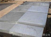 定制不锈钢钢板式防护罩厂