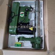 广东供应小型台钻 4016台式钻床