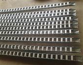 65型支撐板框架式鋼制拖鏈