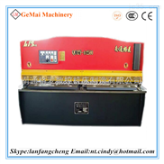 QC12Y-6*4000-液压摆式板料剪板机