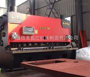 QC11Y-25*3200-25mm液压闸式剪板机