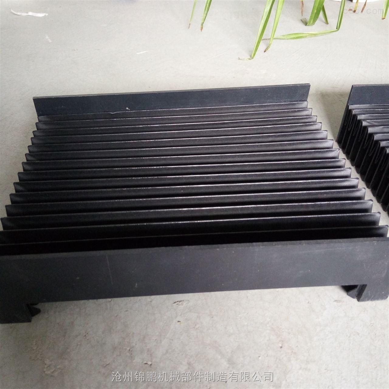 折叠式导轨风琴保护罩
