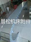 钢制拖链加工厂