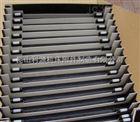 昆山850数控加工中心风琴防护罩