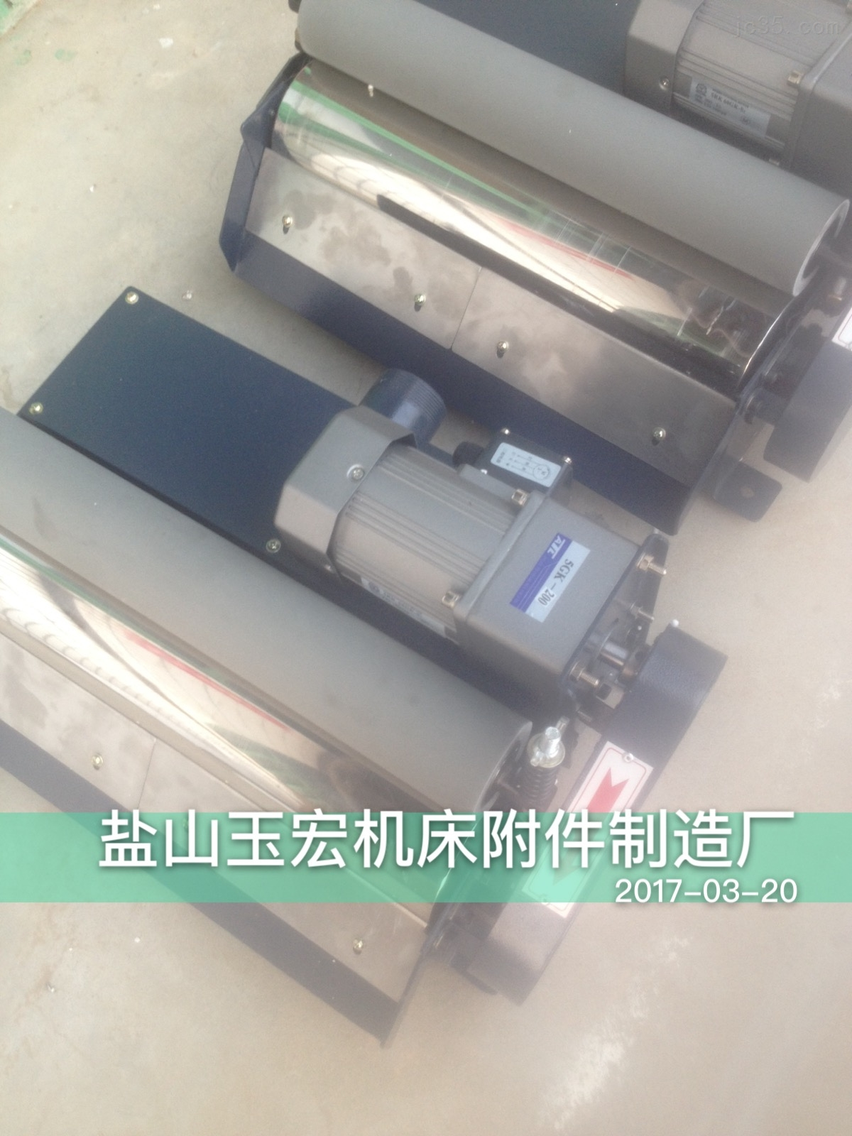 磁性分离器、盐山玉宏磁性分离器生产厂家