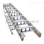 齐全昆山钢制拖链机床钢制穿线拖链