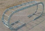 齐全-昆山CNC钢铝拖链厂家