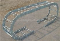 昆山机床工程钢制拖链机床钢铝穿线拖链机床工程钢制拖链