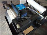 ZG-150磨床纸带过滤机