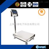 直销防爆秤公司供应TCS-EX-310060kg防爆电子台秤仪表