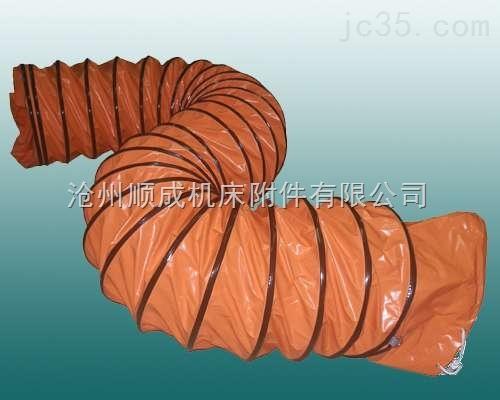 耐磨高品质尼龙布伸缩风管