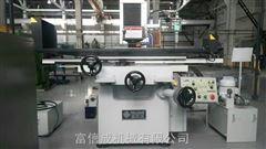 FXGS-3060中國臺灣平面磨床 平面磨床價格 高精度平面磨床