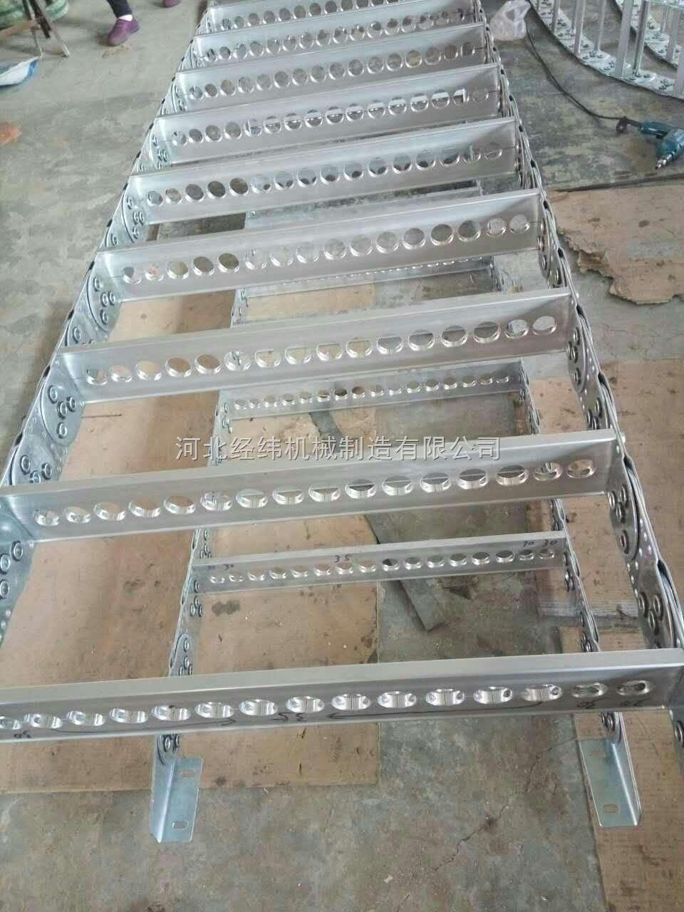 各种机械设备地电缆保护专用打孔式钢制拖链