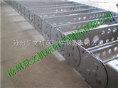 TL100钢铝油管拖链厂家大量生产