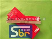超硬白钢刀进口STK超硬白钢刀江源县