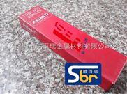 超硬白钢条密度ASSAB17品牌阜南县