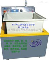 竞技宝KNF-9600北京磁力研磨机 金属表面除锈抛光机 苏州精品推荐 5KG 研磨光饰机