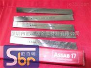 耐腐蝕耐磨損超硬白剛刀棒進口含鈷白剛刀棒安慶市