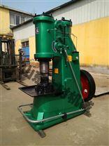 创新产品95D公斤单体空气锤 多功能重型空气锤