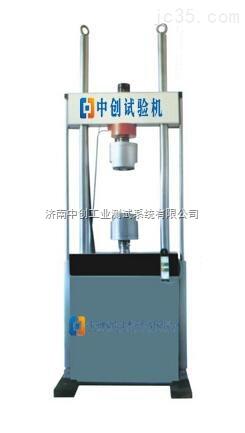 机车油压减振器疲劳寿命测试机技术方案